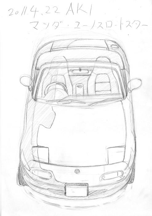 2011.4.22.aki.mazuda.roadster1.jpg