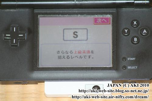 2010.12.29.eigozuke.lunkS.02.jpg