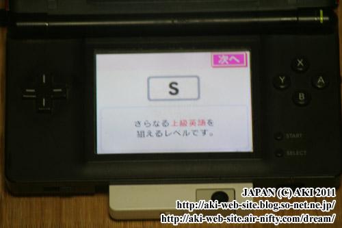 2011.1.9.mottoeigozuke.lunkS.03.jpg