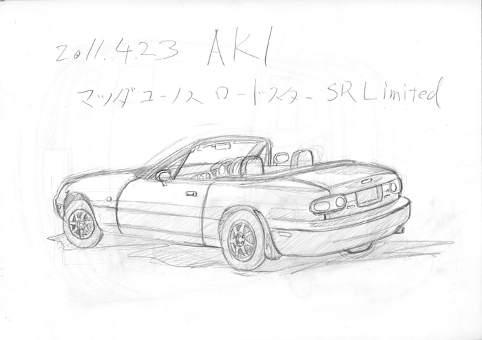 2011.4.23.aki.mazuda.roadster2.jpg
