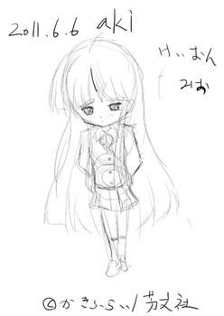 2011.6.6.aki.k-on.chibimio.jpg
